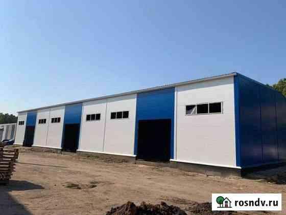 Новый складской комплекс 500-1500 кв.м. Подольск