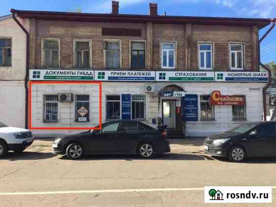 Офисное помещение, 16 кв.м. Кострома