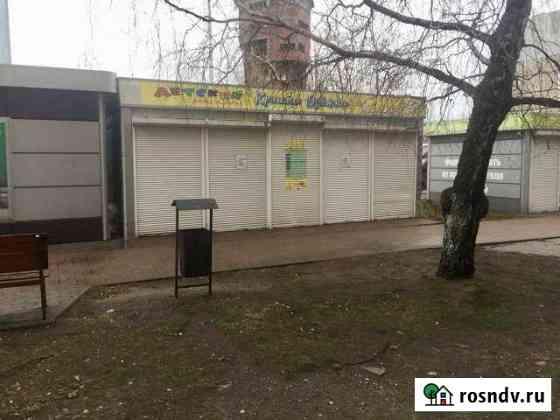 Продам торговое помещение Балтийск