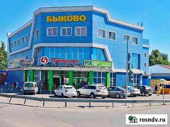Продам торговое помещение, 3814 кв.м. Быково