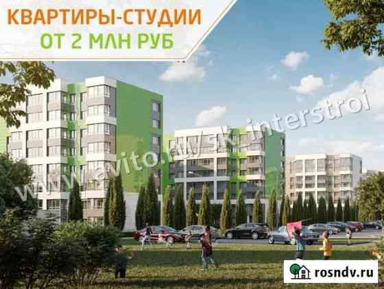Студия, 30.9 кв.м., 2/8 эт. Севастополь