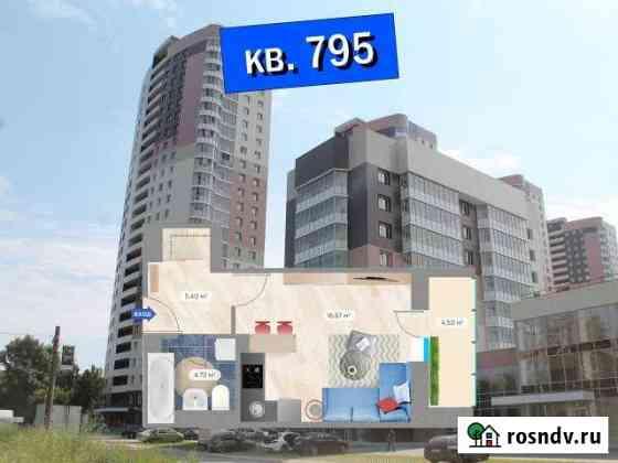 Студия, 34 кв.м., 9/25 эт. Киров