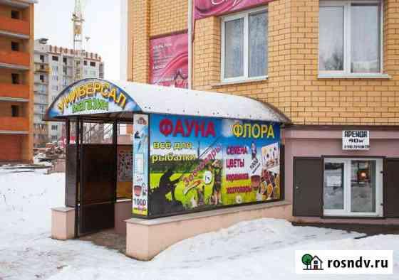 Торговое помещение, 139.6 кв.м. Вязьма