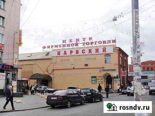 Торговое помещение, 400 кв.м. Санкт-Петербург