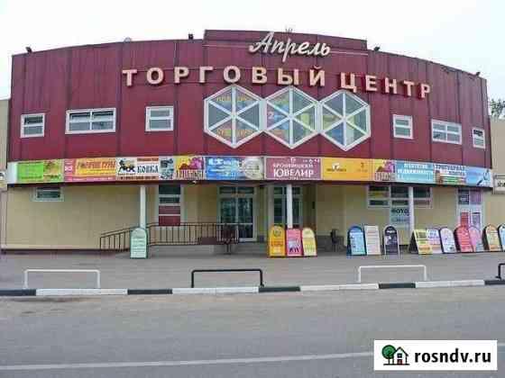 Торговое помещение, 9 кв.м. Апрелевка