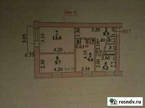 3-комнатная квартира, 50 м², 5/5 эт. Лебедянь