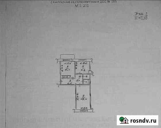 2-комнатная квартира, 47.6 м², 3/5 эт. Сольцы
