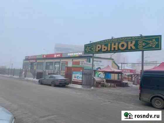 Торговое помещение, 30 кв.м. Якутск