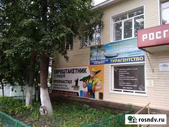 Офисное помещение, 311.7 кв.м. Верхнеяркеево
