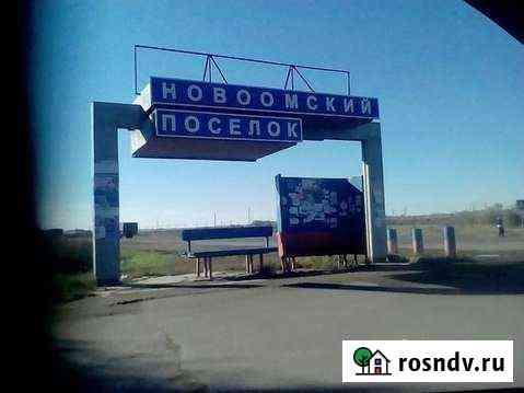 Участок 6 сот. Новоомский