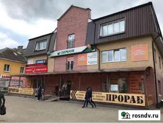 Продажа нежилых помещений, 118.4 кв.м. Ярцево