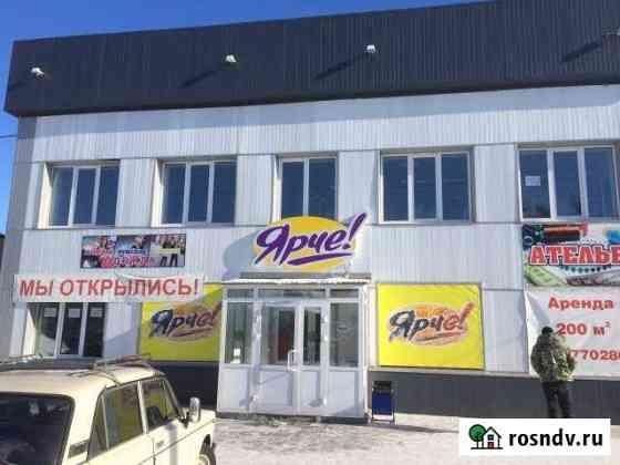 Торговое помещение, 200 кв.м., Черепаново Черепаново