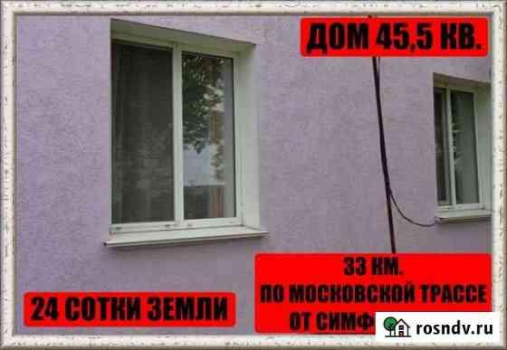 Дом 45.5 м² на участке 24 сот. Октябрьское