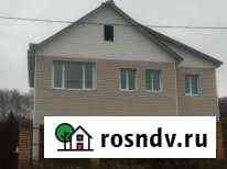 Дом 220 м² на участке 15 сот. Васильево