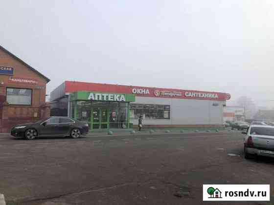 Продам здание Воскресенск