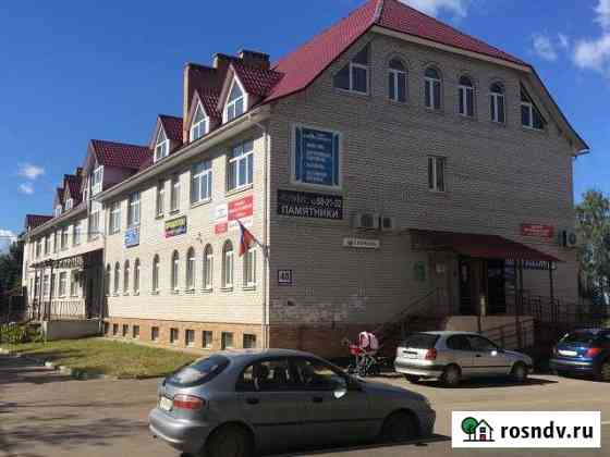 Торгово - офисные помещения Ярославль