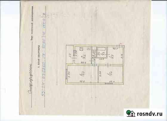 2-комнатная квартира, 58.5 м², 1/2 эт. Старая Русса