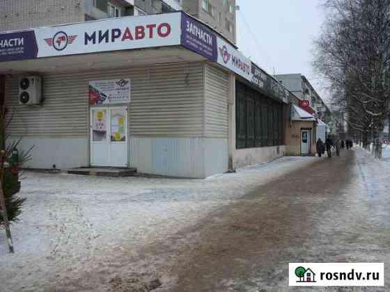 Торговое помещение, 525 кв.м. Великий Новгород