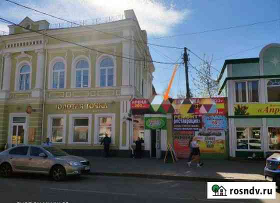 Торгово офисный центр от 10 до 333 кв.м.от200 Тамбов