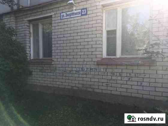 3-комнатная квартира, 59.3 м², 1/2 эт. Нерехта