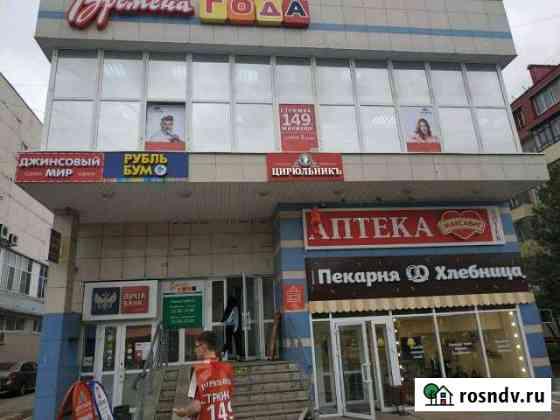 Торговое помещение, 19.3 кв.м. Йошкар-Ола