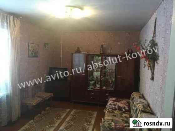 2-комнатная квартира, 41.6 м², 1/5 эт. Ковров