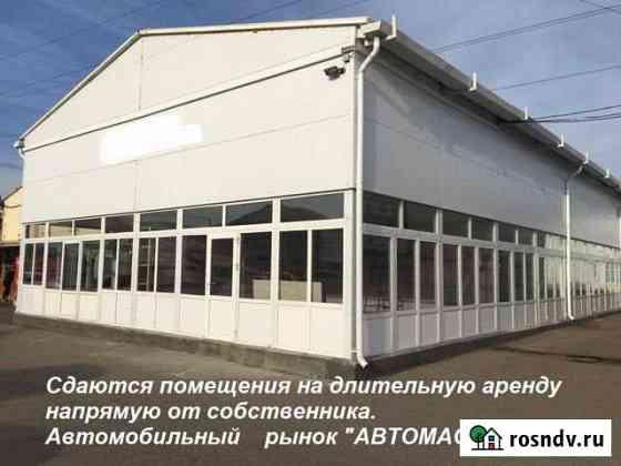 Помещение свободного назначения, 30 кв.м. Мосрентген