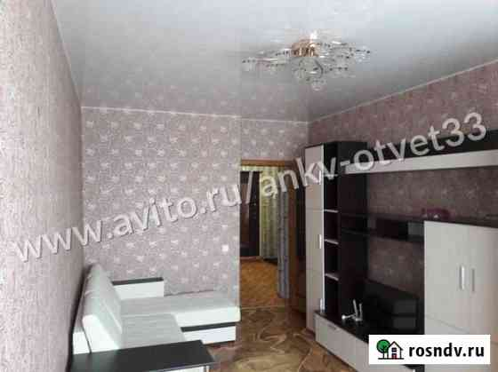 1-комнатная квартира, 41 м², 11/17 эт. Владимир