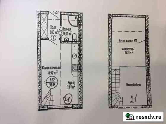 2-комнатная квартира, 38 м², 3/3 эт. Пионерский