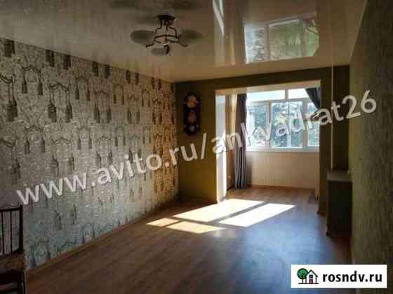 2-комнатная квартира, 64 м², 3/5 эт. Ставрополь