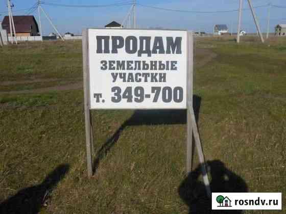 Участок 10 сот. Новоомский