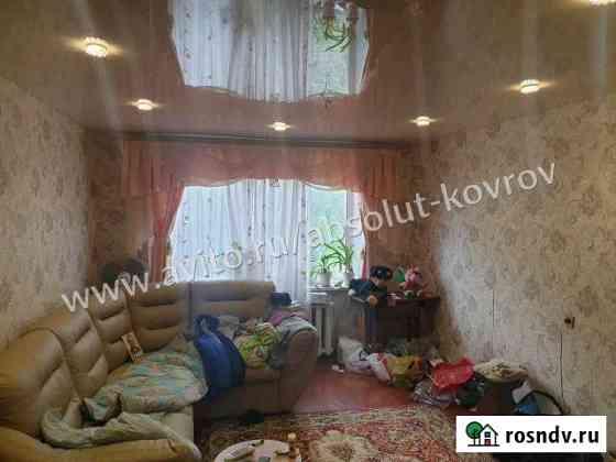 3-комнатная квартира, 64 м², 1/9 эт. Ковров