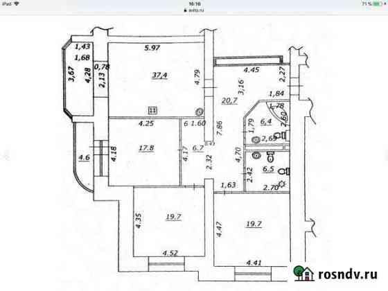 3-комнатная квартира, 136 м², 13/14 эт. Самара