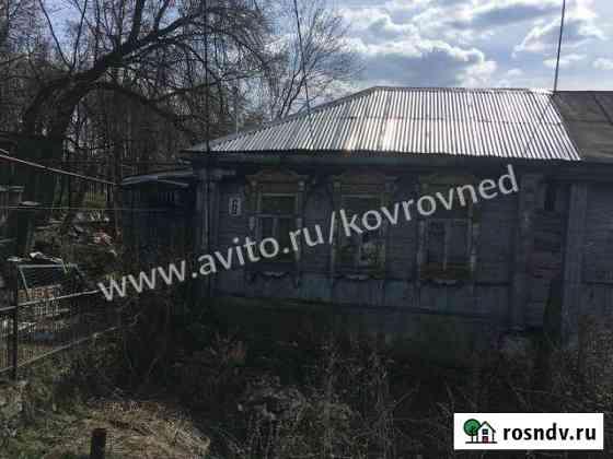 Дом 59 м² на участке 6.8 сот. Ковров