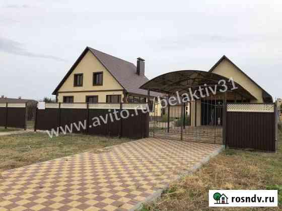 Дом 136 м² на участке 15 сот. Белгород