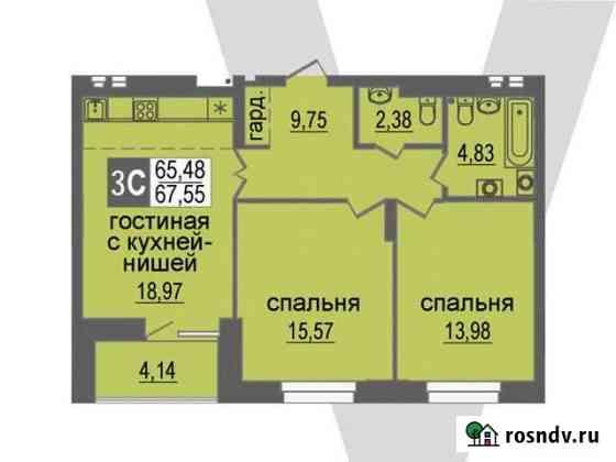 3-комнатная квартира, 67.6 м², 17/17 эт. Кольцово