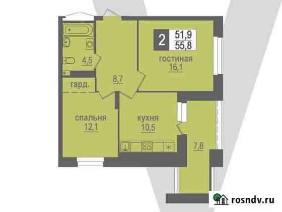 2-комнатная квартира, 55.8 м², 16/17 эт. Кольцово