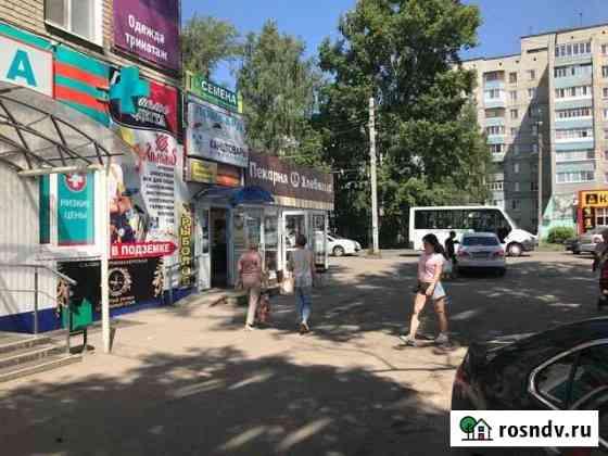 Продаётся торговое помещение Ульяновск