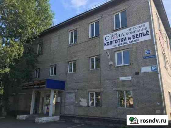 Помещение свободного назначения, 682 кв.м. Томск