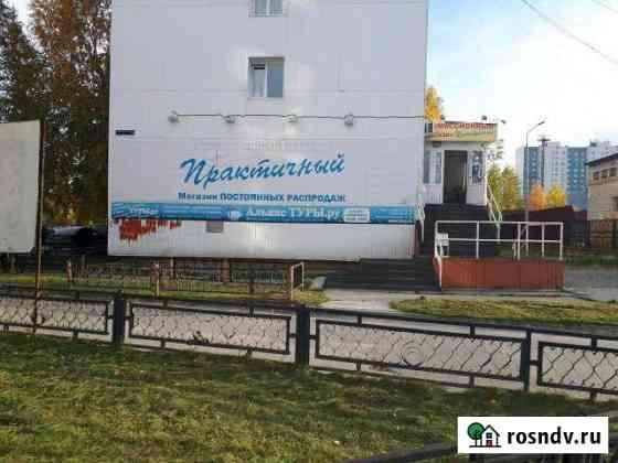Сдаеться в аренду помещение свободного назначения Нижневартовск