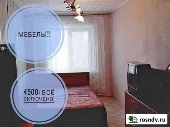 Комната 18 м² в 1-ком. кв., 3/5 эт. Усолье-Сибирское