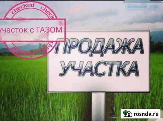 Участок 8 сот. Чапаевск