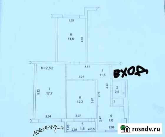 3-комнатная квартира, 67.8 м², 3/5 эт. Талдом