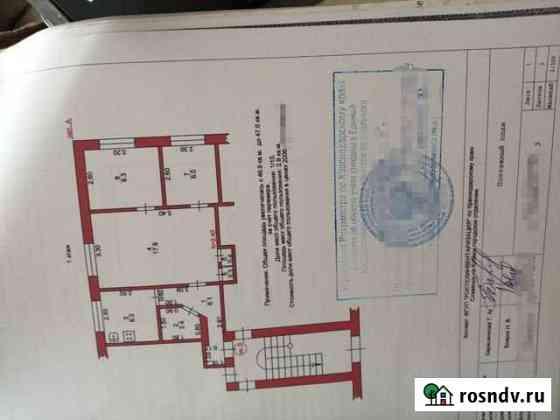 3-комнатная квартира, 47 м², 1/2 эт. Гривенская
