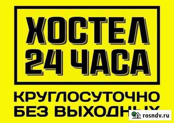 Комната 30 м² в 4-ком. кв., 1/4 эт. Каменск-Шахтинский