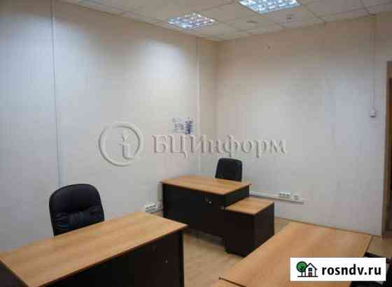 Офисные помещения, 20 кв.м. Махачкала