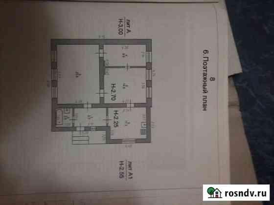 Дом 68 м² на участке 9 сот. Отказное