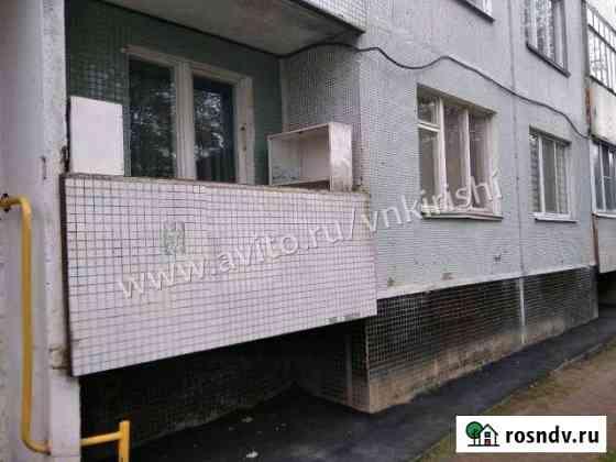 2-комнатная квартира, 54 м², 1/5 эт. Кириши