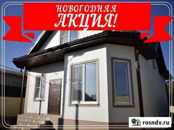Дом 110 м² на участке 7 сот. Гостагаевская
