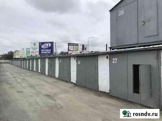 Гараж 25 м² Петропавловск-Камчатский